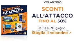 SfogliaVolantinoStandard-Attacco.jpg