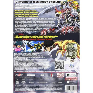 Shin Jeeg Robot D'Acciaio (DVD)