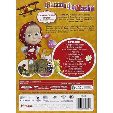 I racconti di Masha: Cappuccetto Rosso e altre storie (DVD)