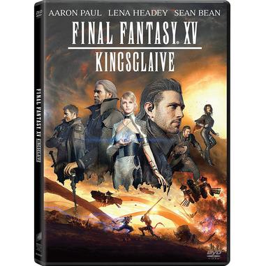 Final Fantasy XV: Kingsglaive DVD