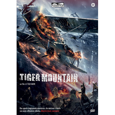 CG Entertainment Tiger Mountain (DVD)
