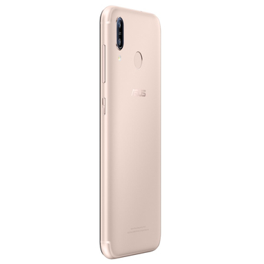 ASUS ZenFone Max (M1) 5.5