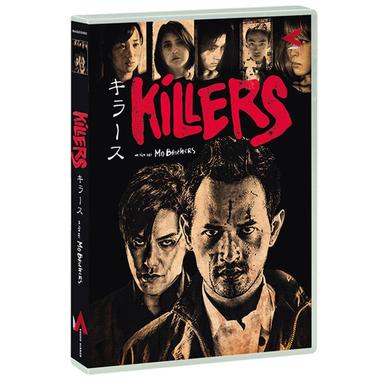killer (DVD)