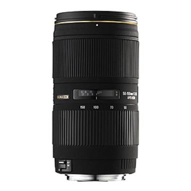 Sigma APO 50-150mm F2.8 EX DC HSM (Canon)