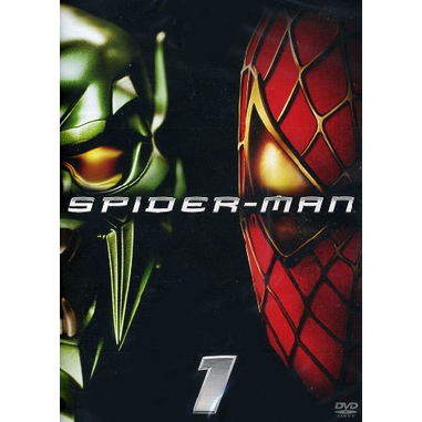 Spiderman (DVD)