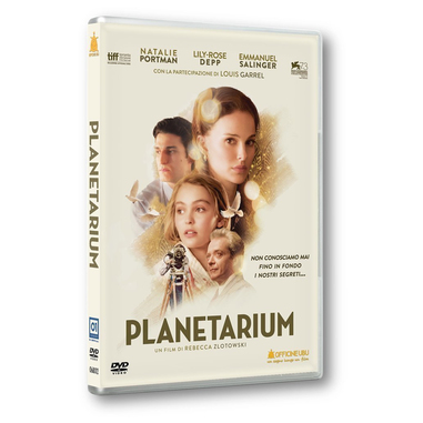 Planetarium, DVD