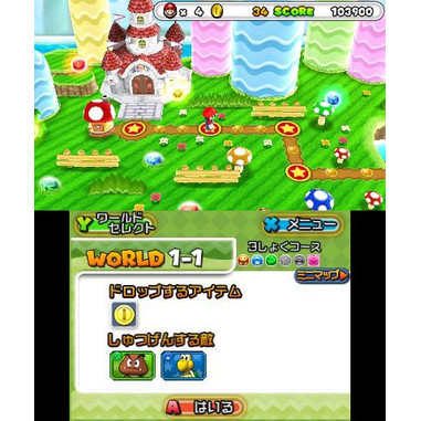 Puzzle & Dragons Z + Puzzle & Dragons: Super Mario Bros. edition - Nintendo 3DS