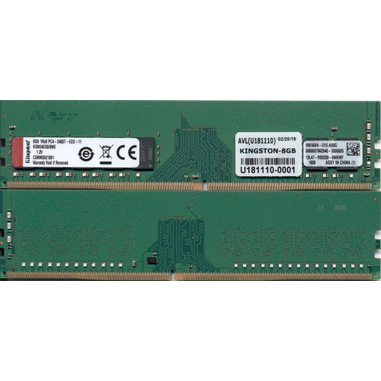 Kingston Technology KSM24ES8/8ME memoria 8 GB DDR4 2400 MHz Data Integrity Check (verifica integrità dati)